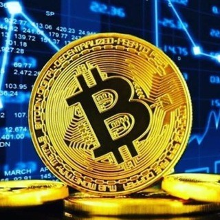 SECURED BITCOIN AND FOREX INVESTMENT